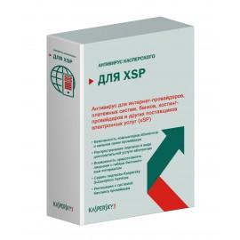 Kaspersky Lab Anti-Virus for xSP, EU, 10000+ Mb, 1Y, Base Licencia básica 1 año(s) - KL5111XQVFS